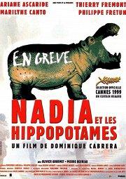 Постер Надя и гиппопотамы
