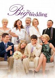 Постер Большая свадьба