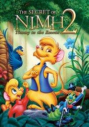 Постер Секрет Н.И.М.Х.-2