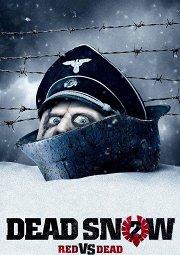 Постер Операция «Мертвый снег»-2