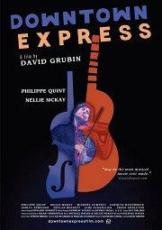 Постер Даунтаун-экспресс