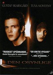 Постер Невидимка