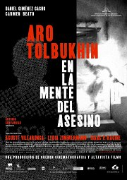 Постер Аро Толбухин. Разум убийцы