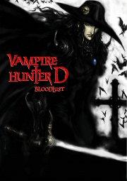 Постер Охотник на вампиров Ди: Жажда крови