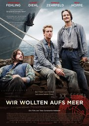 Постер В море!