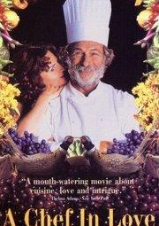 Постер 1001 рецепт влюбленного кулинара