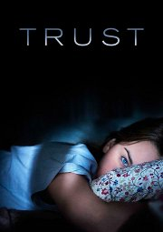 Постер Доверие