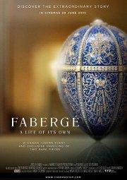 Постер Фаберже: Особый путь в истории