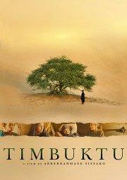Постер Тимбукту