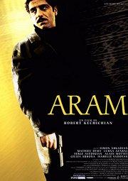 Постер Арам