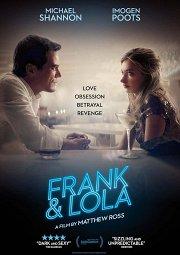 Постер Фрэнк и Лола