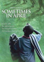 Постер Однажды в апреле