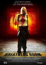 Постер Игра со смертью