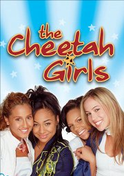 Постер The Cheetah Girls