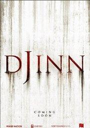 Постер Джинн