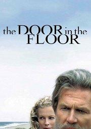 Постер Потайная дверь