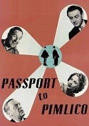 Постер Паспорт в Пимлико