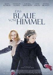 Постер Синева неба