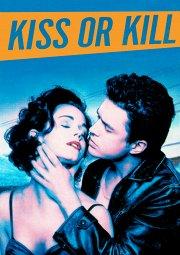 Постер Поцелуй или убей