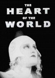 Постер Сердце мира