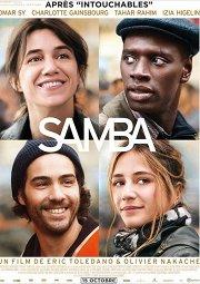 Постер Самба