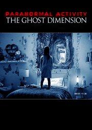 Постер Паранормальное явление-5: Призраки