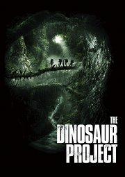Постер Проект «Динозавр»