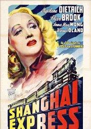Постер Шанхайский экспресс