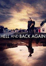 Постер В ад и обратно