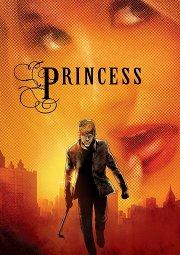 Постер Принцесса