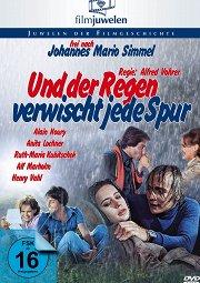 Постер И дождь смывает все следы