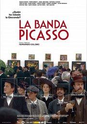 Постер Банда Пикассо