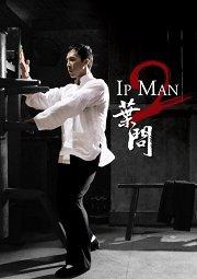 Постер Ип Ман-2