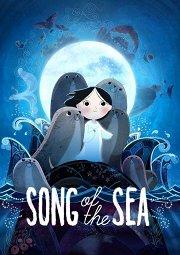 Постер Песнь моря