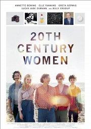 Постер Женщины ХХ века