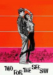 Постер Двое на качелях