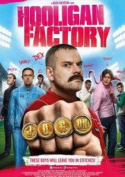 Постер Фабрика футбольных хулиганов