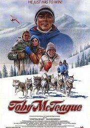Постер Тоби МакТиг