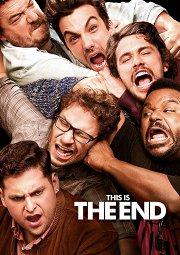 Постер Конец света 2013: Апокалипсис по-голливудски