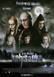 Постер Колыбельная