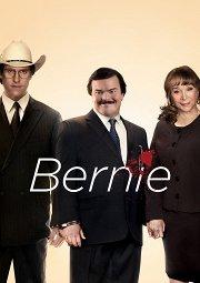 Постер Берни