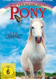 Постер Белый пони