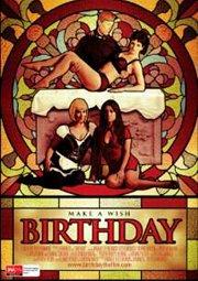Постер День рождения проститутки