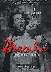 Постер Дракула: Страницы из дневника девственницы