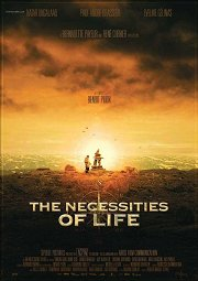 Постер Все, что нужно для жизни