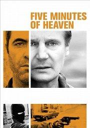 Постер Пять минут рая