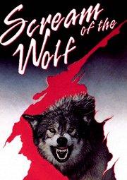 Постер Волчий вой