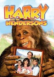 Постер Гарри и Хендерсоны
