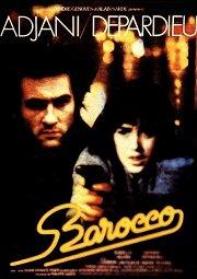 Постер Барокко