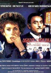 Постер Сентиментальный агент